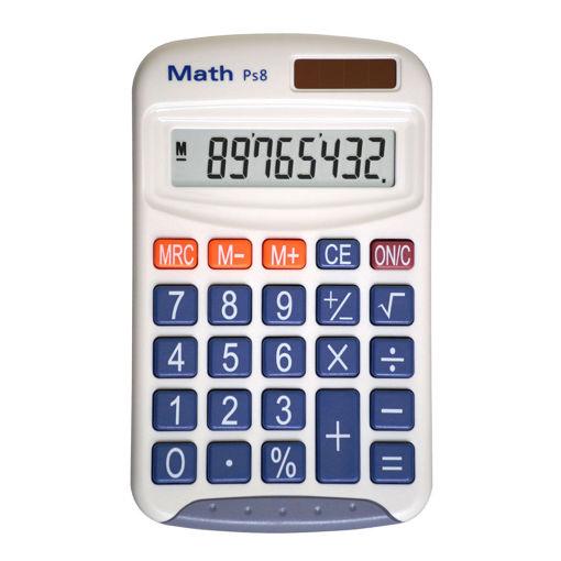 Bild på Miniräknare Math Ps8