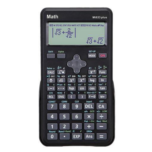 Bild på Miniräknare Math Mt633 plus